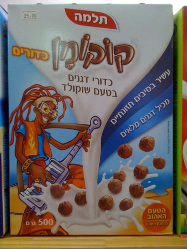Israel: Searching to understand this cereal's marketing strategy.
